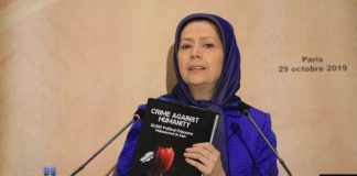 Maryam Rajavi: The United Nations must immediately dispatch fact-finding missions to #Iran to investigate the scale of crimes against humanity and visit those arrested.