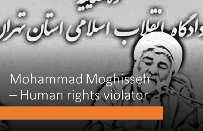 Mohammad Moghisseh - Human rights violator
