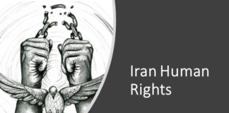 At this critical juncture in Iran's history, the world has a pivotal role to play. What is happening inside Iran is a crime against humanity that needs the attention of all nations.