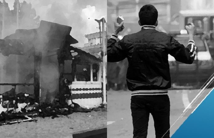 """Iran: The common expression of all the regime's officials is of alarm about the """"second phase of the uprising""""."""