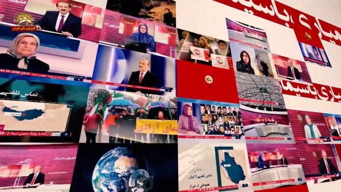 The telethon showed the Iranian people's pride regarding the November uprising and the Resistance Units, which will only further encourage the Iranian people in their struggle against the regime.