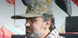 The Khuzestan network, affiliated with the Iranian state TV, reported that Abdolhossein Mojaddami was a member of the Quds Force, the exterritorial force of the Revolutionary Guards Corps (IRGC) of Iran in Syria and close to Qassem Suleimani.