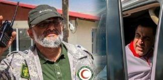 Following the arrest of several officials on Iran's Red Crescent, new scopes of corruption in this government-linked organization were revealed.