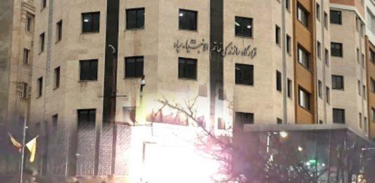Attack on the IRGC's Khatam Al-Anbiya garrison shows people's rage against the regime