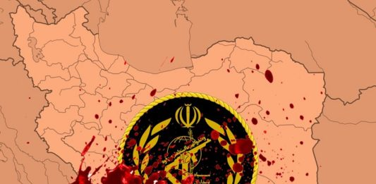 Iran used the Islamic Revolutionary Guard Corps-Qods Force (IRGC-QF) to provide support to terrorist organizations, provide cover for associated covert operations, and create instability in the region.