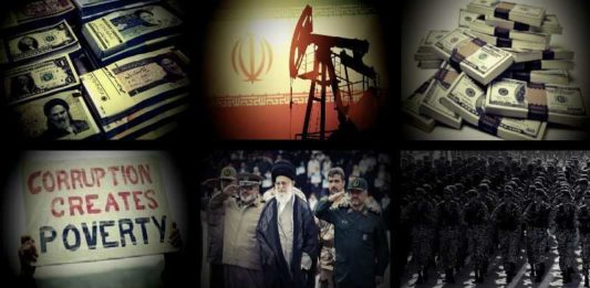 Corruption in Iran lead by the government