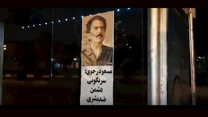 MEK supporters [resistance units] installed the posters and messages of the MEK leader Massoud Rajavi in the wall of Iranian cities