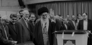 Iran's election - supreme leader