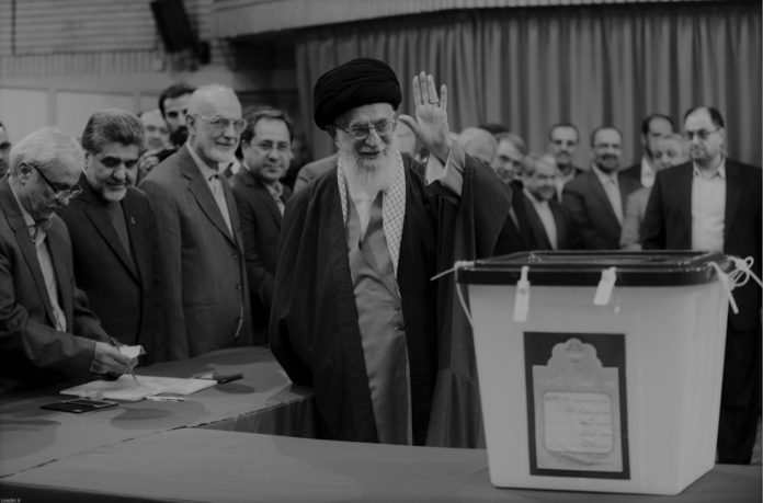 Iran's election - supreme leader