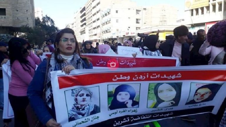 Iraqi Women Roar Against the Mullahs and Their Mercenaries