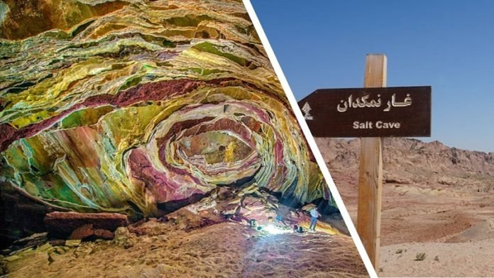 Namakdan Salt Cave in Qeshm Island is one of the most attractive natural landmarks in Hormozgan province. The white streaks of salt on the exterior side of the mountain of the cave have made it stand out in the landscape.