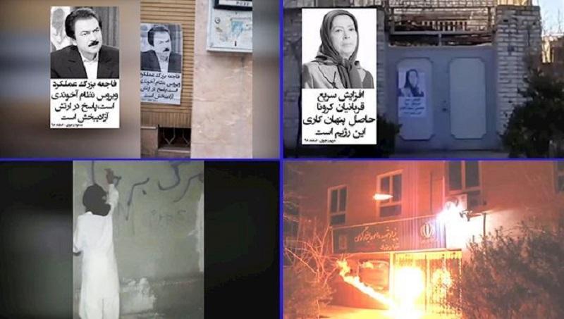 MEK Resistance Units install opposition leaders banners, condemn regime cover-up of coronavirus epidemic