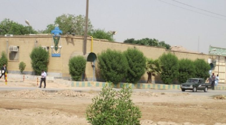 Report From the Latest Situation of Iran's Prisons in Ahvaz City