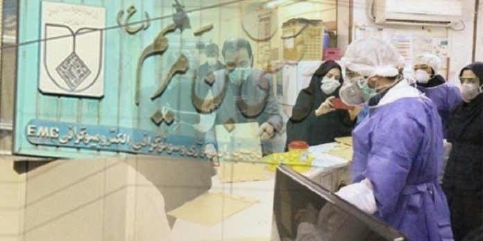 Iranian officials, particularly President Hassan Rouhani, have been downplaying and covering up the coronavirus outbreak in Iran.