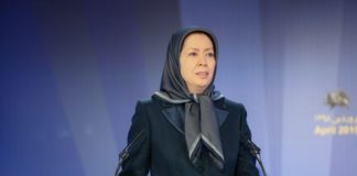 Maryam Rajavi: The mullahs are annihilators of Iran's economy and its human and material resources.