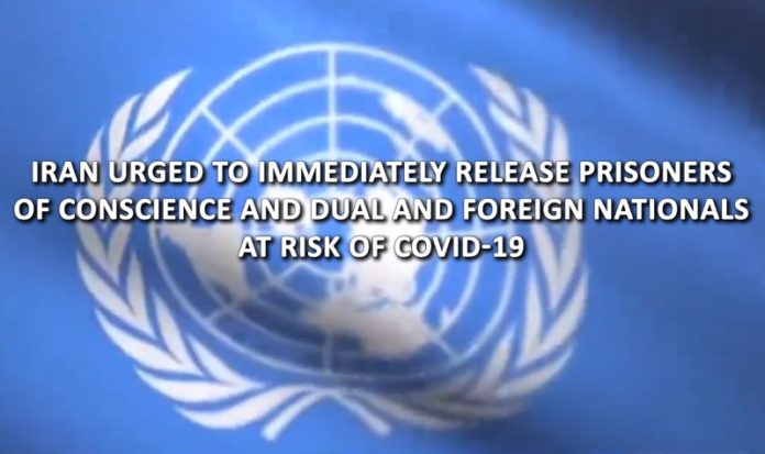 Thirteen rapporteurs and human rights experts of the United Nations called on the Iranian regime to immediately release the prisoners