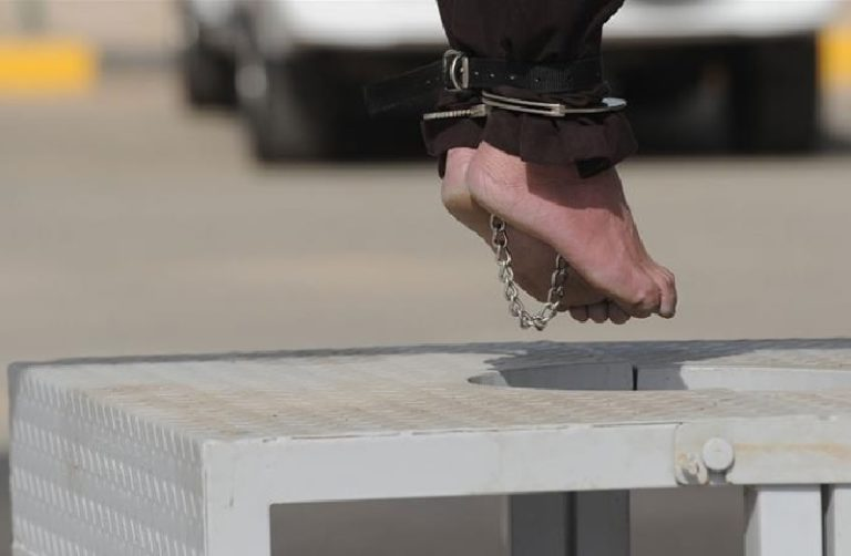 Iran Executed Eleven People in Two Days