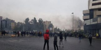 Iran/ Metropol Shiraz November 2019 protests