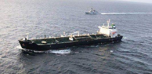 Iranian regime tankers in Venezuela's waters