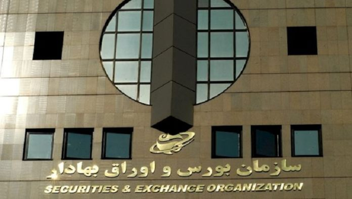 Iran's Securities & Exchange Organization