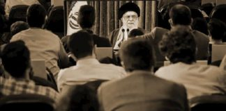 Iranian regime's Supreme Leader Ali Khamenei on a video conference with regime's Basijis