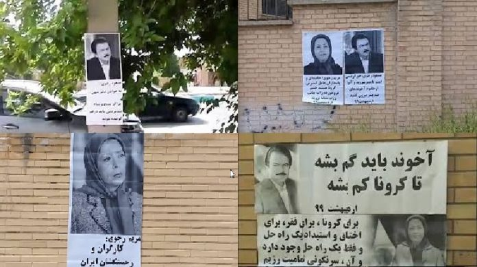 MEK Resistance Units: the real virus confronting the Iranian people is the totalitarian regime
