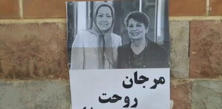 Activities of MEK supporters, known as resistance units, have shaken the earth under the mullahs' feet and inspired the people toward a free Iran