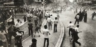 Image of the Iranian people's protests on 20 June 1981, the beginning of the resistance