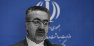 Iran's health minister sacked his spokesperson to escape the regime from the consequences of the second coronavirus wave