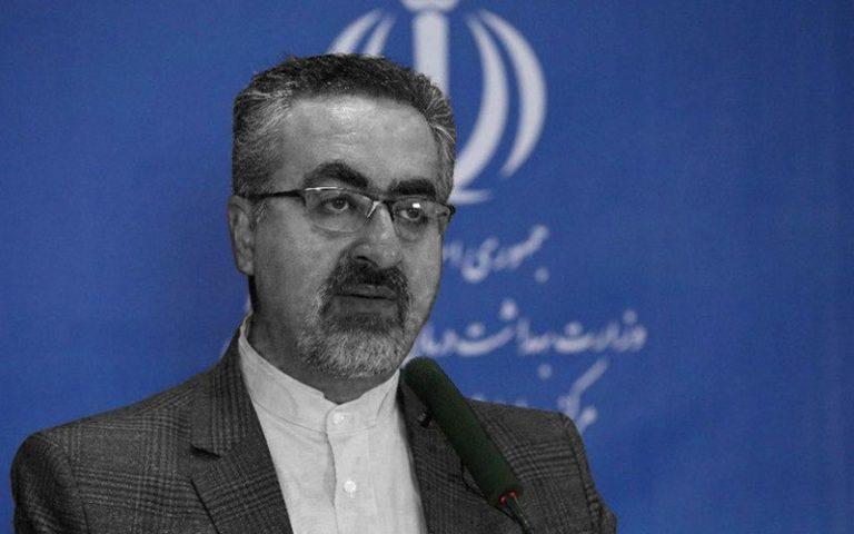 Iran's Health Minister Sacks Spokesperson Amid 2nd Coronavirus Wave