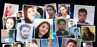 The National Council of Resistance of Iran (NCRI) announced the names of 60 Iranian protesters who were wounded by the state security forces