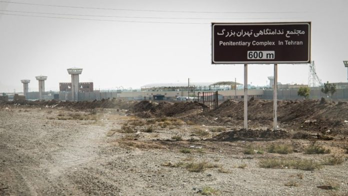 The Greater Tehran Central Penitentiary (Fashafuyeh)