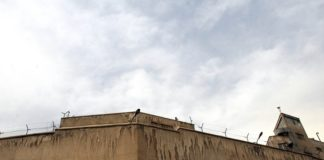 The Iranian regime is using its prisons to suppress prisoners, mostly political prisoners