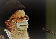 Iran regime's supreme leader Ali Khamenei speaking to MPs