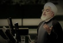 Regime's lawmakers also planned to ask Rouhani about the government's strategic mistake that allowed the US withdrawal from the deal at the lowest cost, which is a significant defeat of the regime.