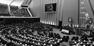 Iranian regime's Parliament (Majles)