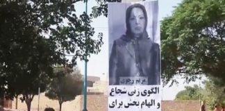 MEK Resistance Units: End Khamenei's rule in Iran is near