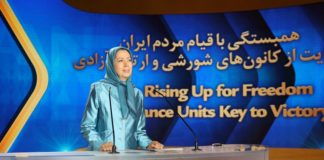 Maryam Rajavi: From the uprising on July 21, 1952, to the uprising in November 2019, our nation has paid the price of its freedom. Without any doubt, it is worthy of freedom and it is going to achieve freedom