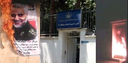The resistance units torched an image of Qassem Soleimani, Tehran – July 2020