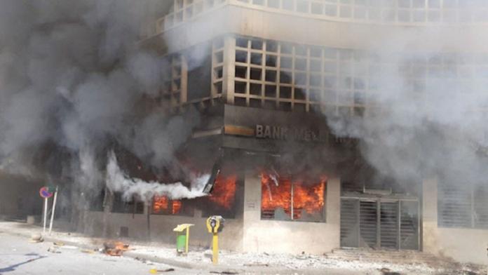 November 2019 Uprising - Behbahan National Bank was set on fire