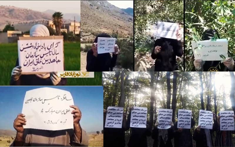 Activities of PMOI-MEK resistance Units inside Iran aired at the Iranian online conference in support of domestic protests for freedom, justice, and equality in Iran—September 5, 2020