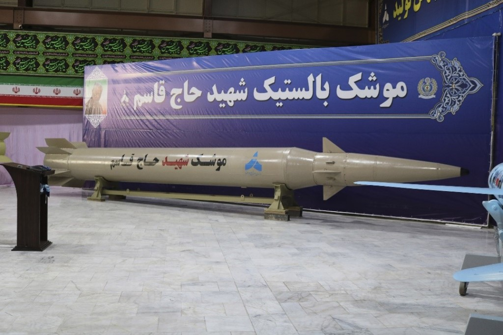 "This picture shows the ""Haj Qasem"" missile in an undisclosed location in Iran."