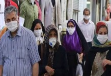 Iran, and the third wave of the coronavirus