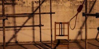 Iran death row
