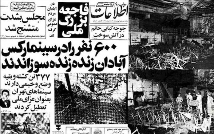 Former official admits that in August 1978, the Cinema Rex in Abadan was set on ablaze by those who later became MPs