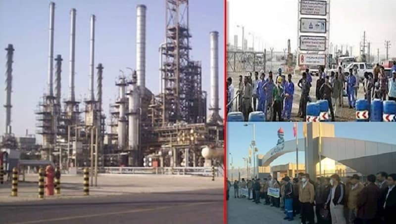 Protests by workers of Parsian Mehr refinery