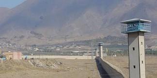 Iran's Adelabad Prison