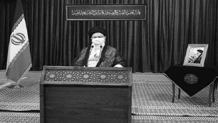Khamenei at an online conference with Rouhani's government