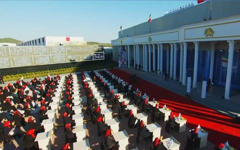 MEK: 55th Anniversary Conference