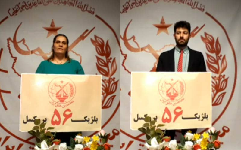 PMOI-MEK supporters in Belgium at the Iranian online conference in support of domestic protests for freedom, justice, and equality in Iran—September 5, 2020